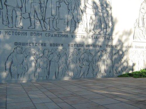 «Фашистские вояки хотели увидеть Волгу: Красная армия дала им эту возможность».