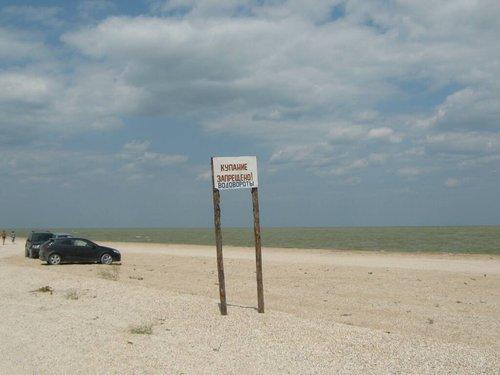 Прилив и правда достаточно сильный, но водоворотов я не видел.