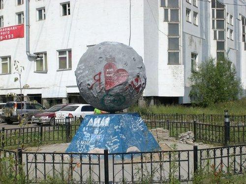 Непонятный памятник возле типографии.