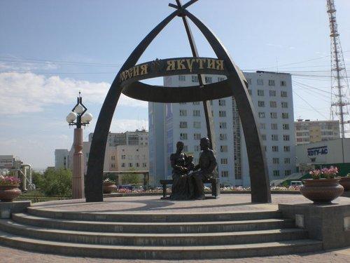 Памятник «Россия — Якутия» на пересечении улиц Пояркова и Кирова.