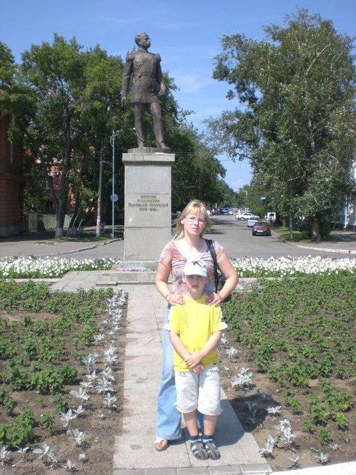 Памятник Муравьеву-Амурскому.