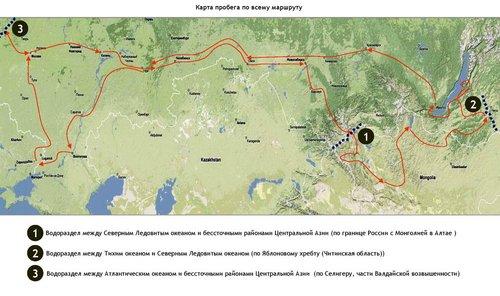 Карта пробега по всему маршруту.