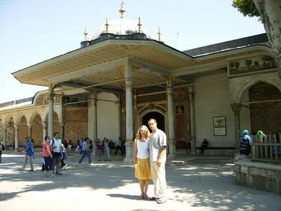 Дворец Топкапы, Стамбул.