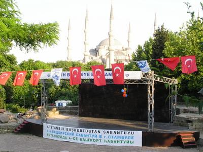 Что делать в Стамбуле Башкирскому сабантую?