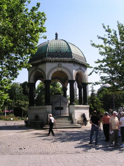 Германский фонтан, Стамбул.