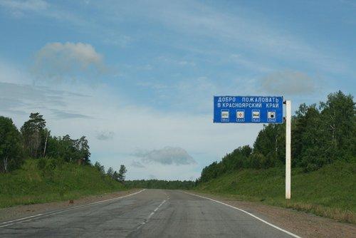 Добро пожаловать в Красноярский край!