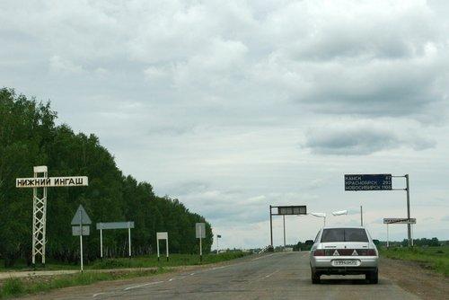 Известный теперь уже поселок Нижний Ингаш.