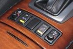 Управление подогревом сидений, жесткостью подвески и режимом работы полного привода