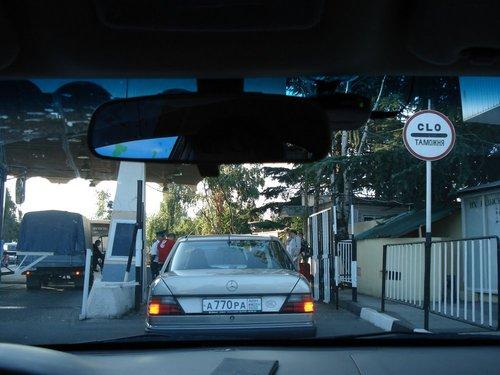 Поездка на машине в абхазию отзывы