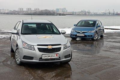 Honda Civic и Chevrolet Cruze на тест-драйве Drom.ru