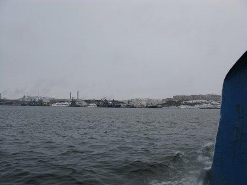 Североморск.