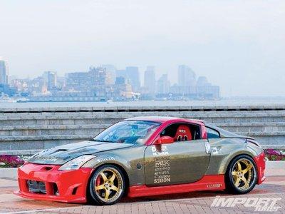 Nissan 350Z, вид сбоку