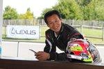 Японский пилот команды Lexus LFA
