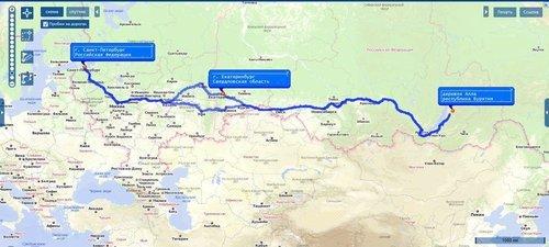 сколько идет посылка из оренбурга до чернушки происшествие произошло около