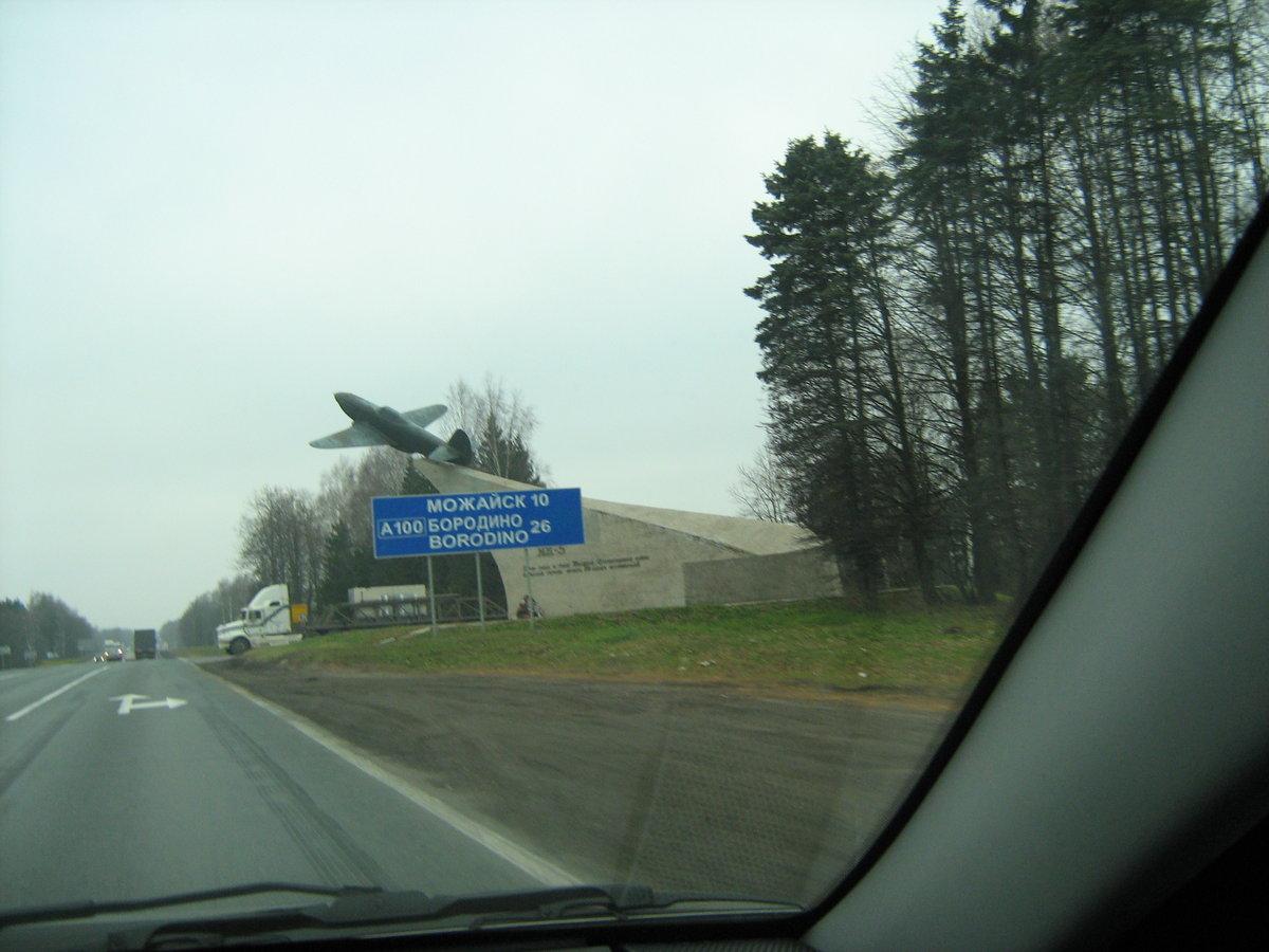 ситроен сервис минское шоссе 97 км
