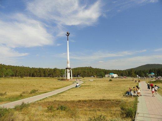 Казино vulkan Рымск скачать