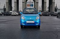 Damer E-Car GD04