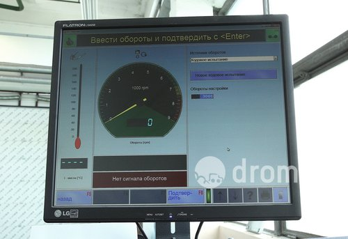Мощностной стенд для проверки двигателя Лады Гранты Спорт
