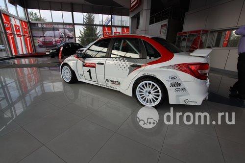 Автосалон Lada Sport