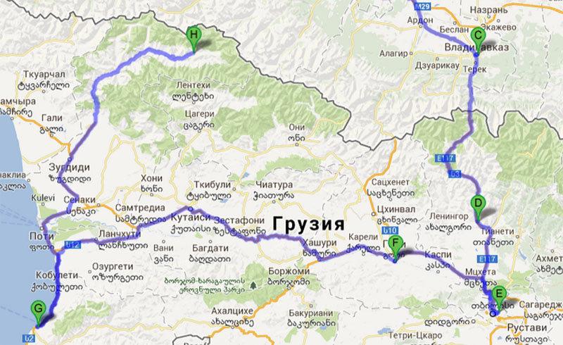 ДТП попал на добраться из сочи в г телави грузия случае дорожно-транспортного происшествия