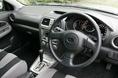 Одним из главных достоинств нового автомобиля  Impreza 1.5R является его поразительная способность строго следовать рулевым командам водителя. Это вызывает у водителя незабываемое чувство управляемости.