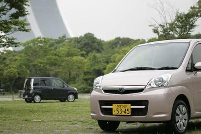 Subaru Stella
