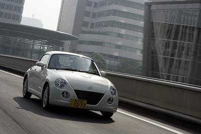 Daihatsu Copen Ultimate Edition