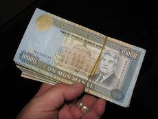 Деньги Туркменистана. Эквивалент $30.