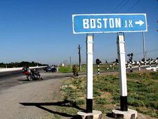 Город Бостон в Узбекистане