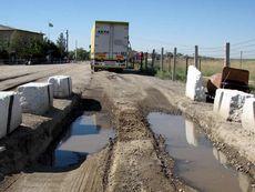 Карантинный барьер на границе с Туркменистаном