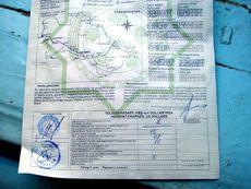 Маршрутный лист для передвижения по Туркменистану