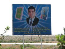 Сапармурат Туркменбаши Великий