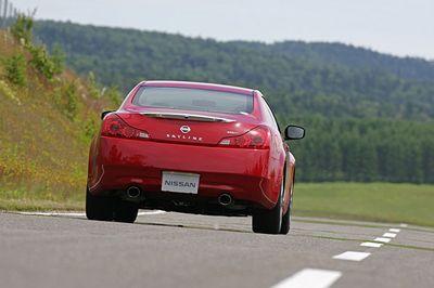 Nissan Skyline Coupe Prototype.
