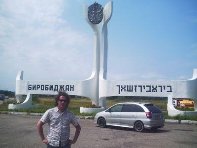 Перегон Владивосток-Санкт-Петербург с турпоездкой в Суйфэньхэ.