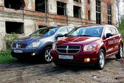 Nissan Qashqai и Dodge Caliber.