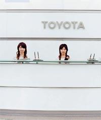 Toyota. Инструкция для самурая.