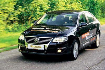 Volkswagen Passat не очень любит неухоженность российских дорог.