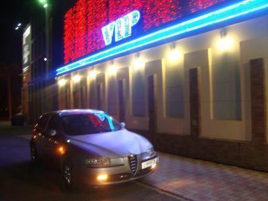 Alfa Romeo 147 отзыв автора | Дата публикации 26.06.2011.