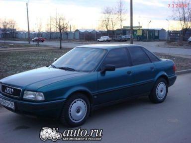 Audi 80, 1993
