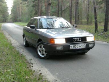 Audi 80 1990 отзыв автора | Дата публикации 19.01.2013.