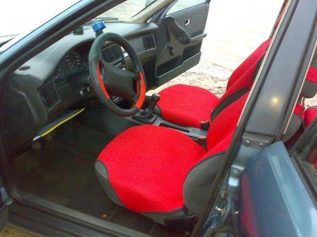 Audi 80 1991 - отзыв владельца