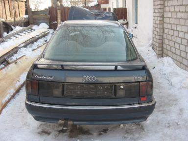 Audi 90 1987 отзыв автора | Дата публикации 29.01.2009.