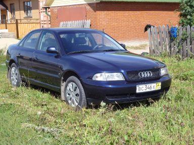 Audi A4 1997 отзыв автора | Дата публикации 15.03.2013.