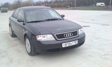 Audi A6 1998 отзыв автора | Дата публикации 16.08.2010.