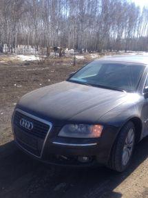 Audi A8, 2006