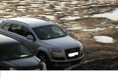 Audi Q7, 0