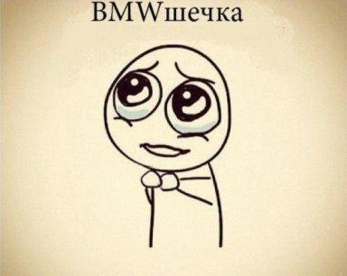 BMW 1-Series, 2011