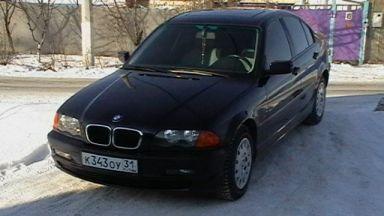 BMW 3-Series 2001 отзыв автора | Дата публикации 12.01.2009.