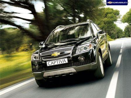 Chevrolet Captiva 2007 - отзыв владельца