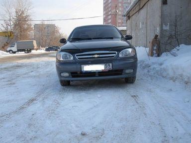 Chevrolet Lanos 2008 отзыв автора | Дата публикации 04.03.2012.